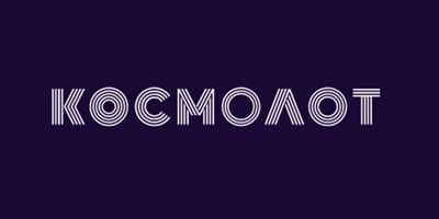 Cosmolot image