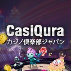 CasiQura image