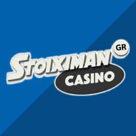 Stoiximan Casino image