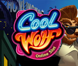 Cool Wolf image