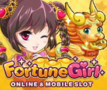 Fortune Girl image